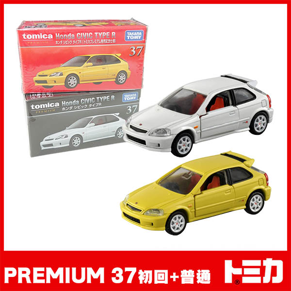 【TOMICA】多美小汽車 PREMIUM 本田 Honda CIVIC TYPE R NO.37 初回+一般版